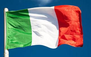 Условия и процедура получения гражданства Италии
