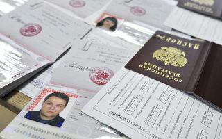 Какие существуют способы изменения даты рождения в паспорте