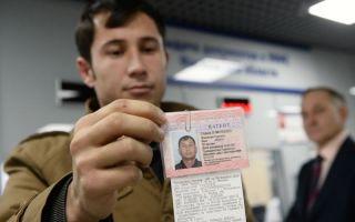 Порядок оформления и подачи уведомления о приеме на работу иностранного гражданина в 2019 в ГУВМ (УФМС)