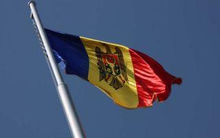 Особенности получения молдавского гражданства
