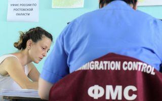 Как беженцам получить вид на жительство в России?