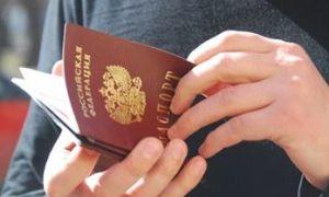 Перечень документов для восстановления паспорта РФ при утере