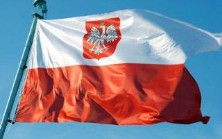 Основные нюансы получения гражданства Польши гражданином Украины