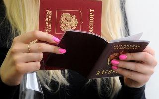 Восстановление российского гражданства: кто имеет право, этапы
