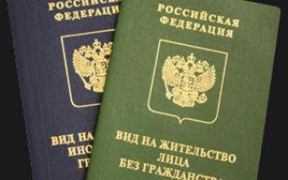 Кто является лицом без гражданства: права, ограничения