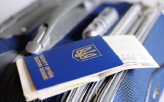 Правила пребывания граждан Украины в РФ с 1 января 2020 году ГУВМ (ФМС)