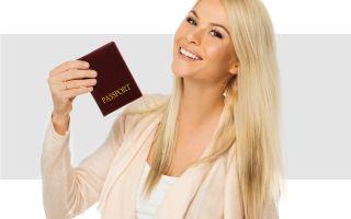 Документы, которые удостоверяют личность, кроме паспорта