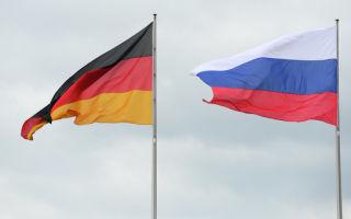 Процедура получения гражданства РФ гражданином Германии