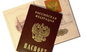 Стоимость восстановления паспорта РФ