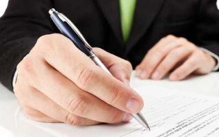 Как иностранному гражданину заполнить заявление о регистрации по месту жительства