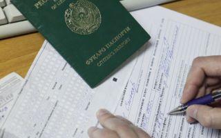 Порядок получения гражданства РФ гражданином Узбекистана в 2019 году