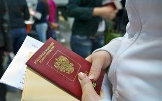 Как происходит процедура замены загранпаспорта при смене фамилии?