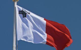 Процедура получения мальтийского гражданства