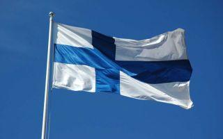 Процедура получения вида на жительство в Финляндии