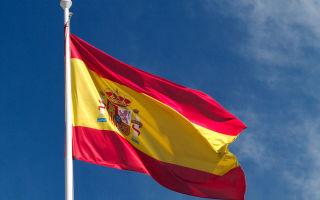ПМЖ в Испании для русских: что важно знать