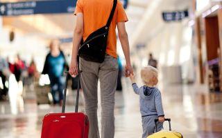 Какие нужны документы для оформления загранпаспорта ребенку?