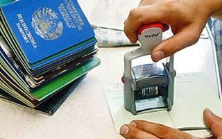 Правила миграционного учета иностранных граждан в РФ: постановка, уведомление, сроки