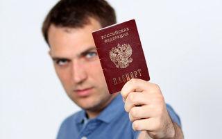 Когда меняют паспорт в России: процедура замены, документы