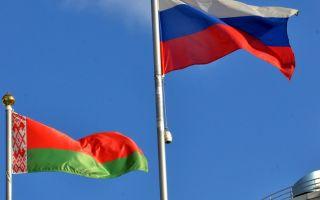 Как гражданину Белоруссии стать гражданином России?