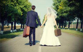 Процедура регистрации брака с иностранным гражданином в России: основные нюансы