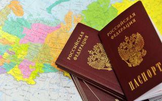консультации юриста получение гражданства