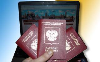 Оформление загранпаспорта - Страница 3 - …