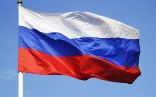 Как в России получить вид на жительство иностранному гражданину
