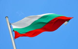 Иммиграция в Болгарию: переезд на ПМЖ, получение ВНЖ