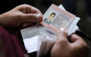 Продление регистрации на основании патента: как продлить, документы