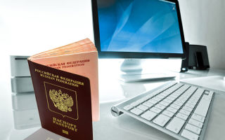 Процедура оформления загранпаспорта нового образца через МФЦ
