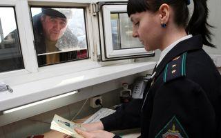 Проверка запрета иностранцам на въезд в Россию на официальном сайте ГУВМ (УФМС)