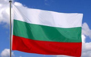 Процедура получения гражданства Болгарии