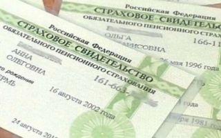 Процедура получения СНИЛСа иностранным гражданином с РВП