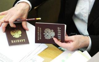 Какие существуют пути получения гражданства?