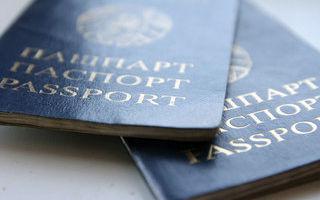 Как белорусу получить вид на жительство в России: процедура, документы