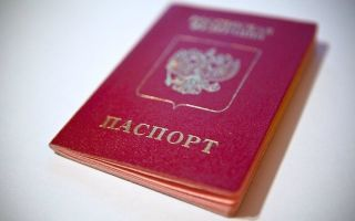 В чем плюсы и как оформить загранпаспорт старого образца для граждан России?