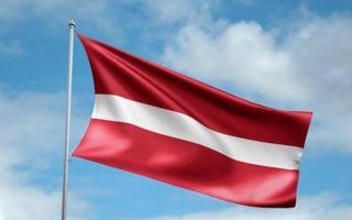 Процедура получения гражданства Латвии