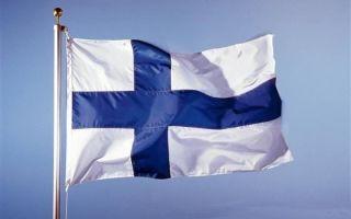 Иммиграция в Финляндию, переез на ПМЖ: программы, процедура