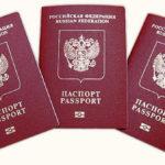 Четыре способа, как оформить загранпаспорт в России