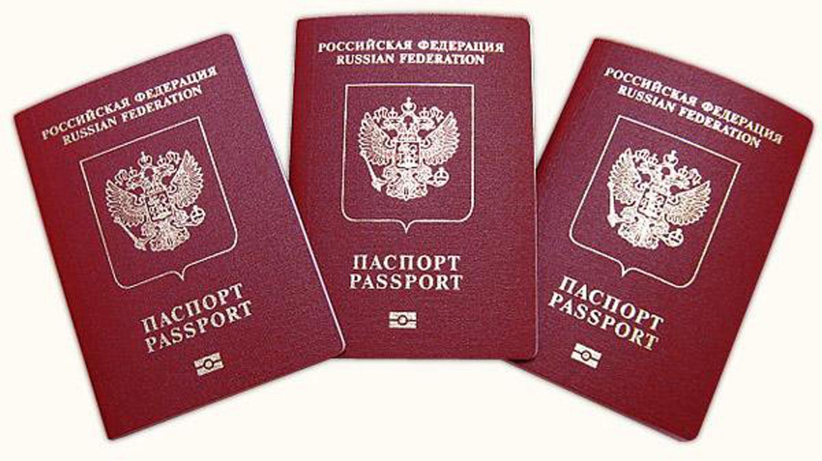 Как получить второй загранпаспорт при наличии первого?