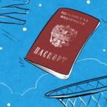 Может ли гражданин РФ быть лишен гражданства РФ