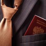 Порядок и способы получения гражданства РФ