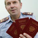 Приобретение гражданства РФ 2019