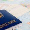 Процедура оформления нового биометрического паспорта в Украине в 2017 году