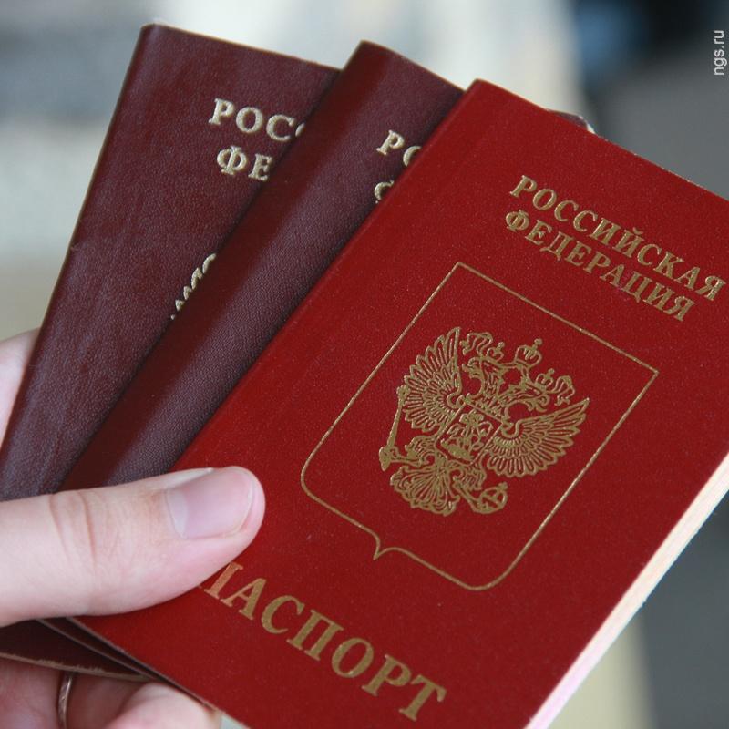 Пакет документов для загранпаспорта - Вопросы …