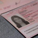 Фото на загранпаспорт нового образца требования 2019