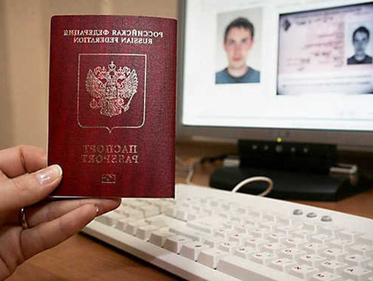Как сделать в красноярске загранпаспорт фото 427