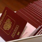При каких условиях можно быстро сделать загранпаспорт гражданину РФ?
