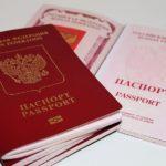 Какой срок действия у загранпаспорта?