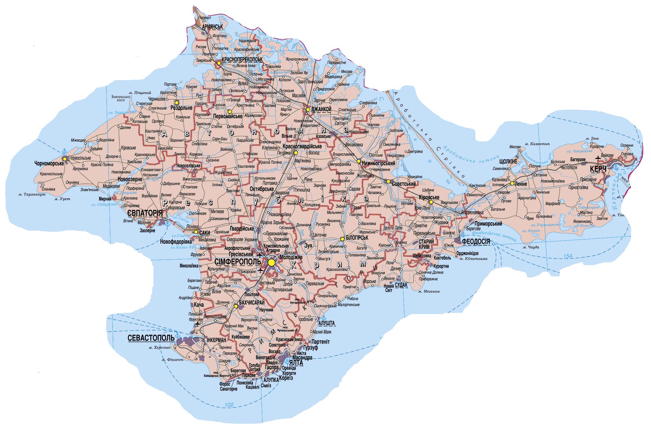 Загранпаспорт в Крыму 2019